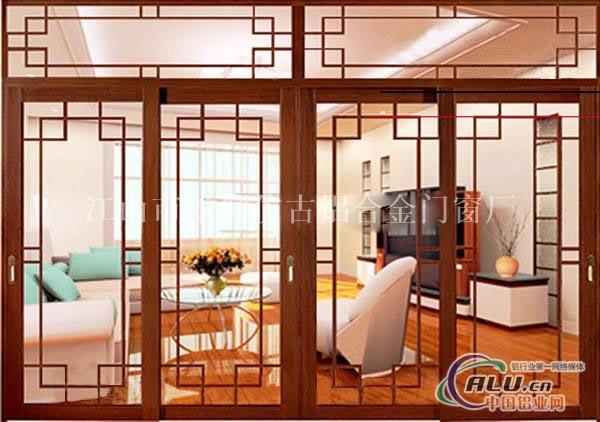 中式阳台木格仿古铝门窗价格-铝合金门窗-中国铝业网