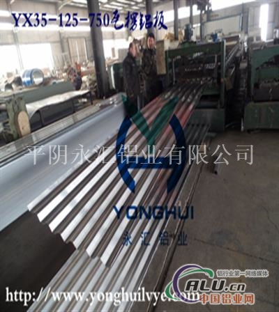 750型压型瓦楞铝板生产供应