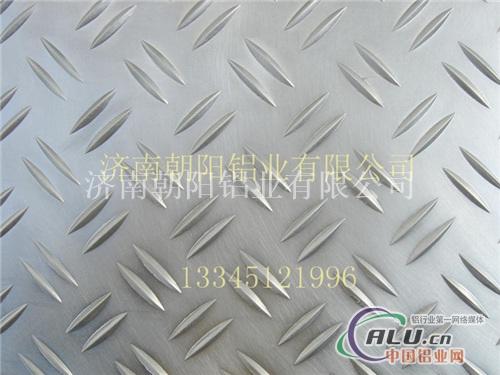 0mm扁豆型防滑铝板-花纹铝板-中国铝业网