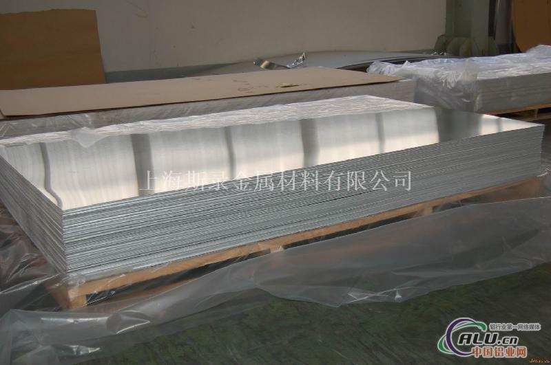 lc4铝板_A1200铝板价格_进口铝板-上海斯录金属材料有限公司