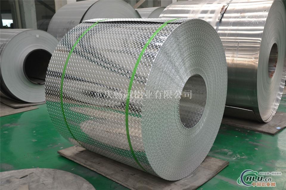 花纹板-花纹铝板-中国铝业网