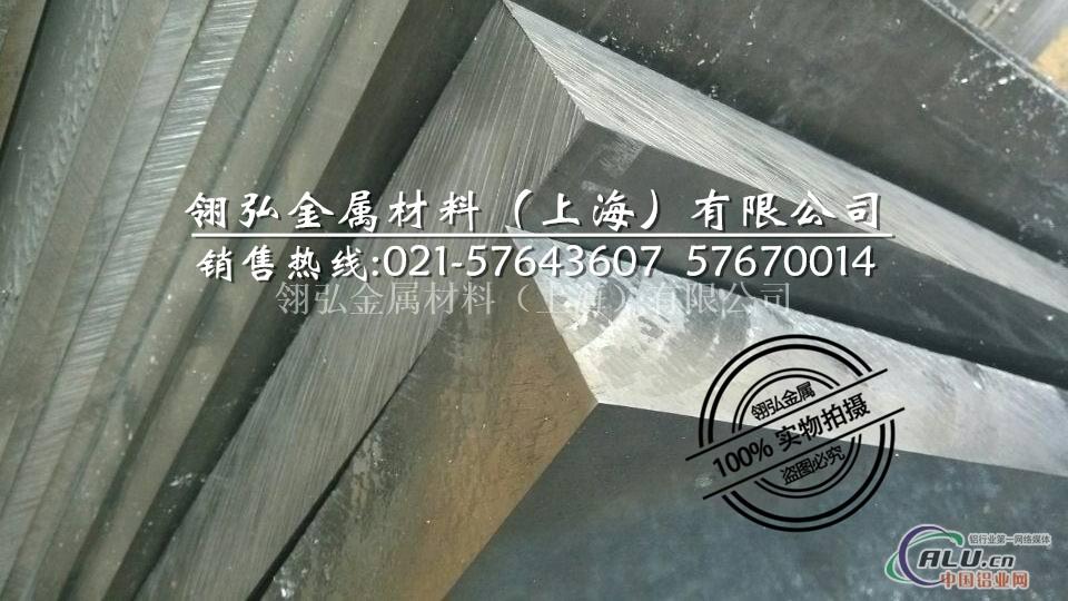 2a12磨光铝棒 销售大小直径