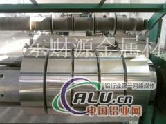 铁铬铝带铝合金电阻带