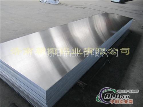 百度厂家销售铝合金板