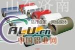 彩涂铝卷中国铝业网