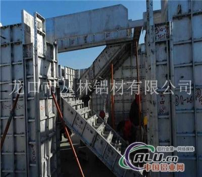 丛林6061T6铝合金模板系统
