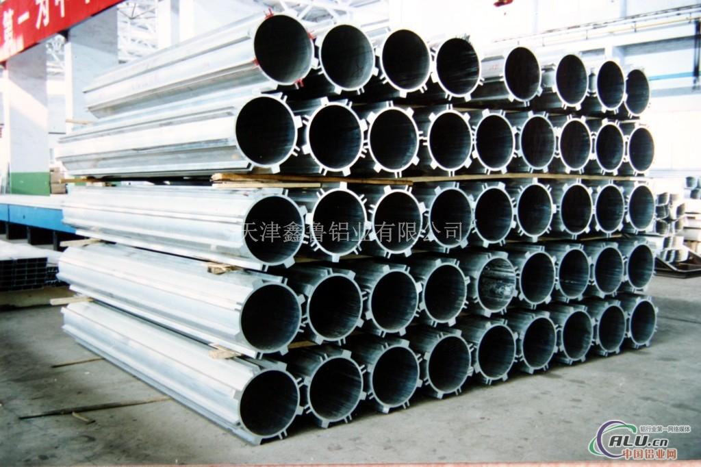 辽宁铝管规格:30x1.5  报价