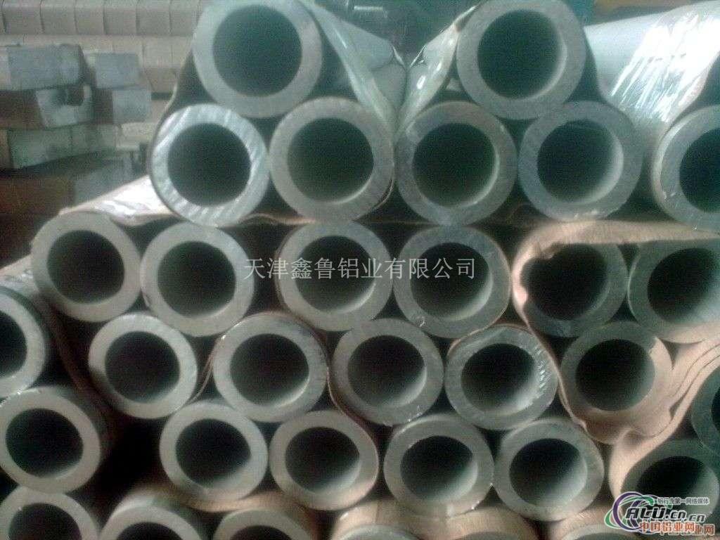 辽宁铝管规格:30x2  有吗