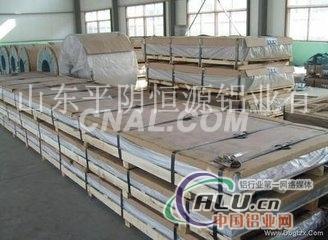 合金铝板、花纹铝板、铝卷
