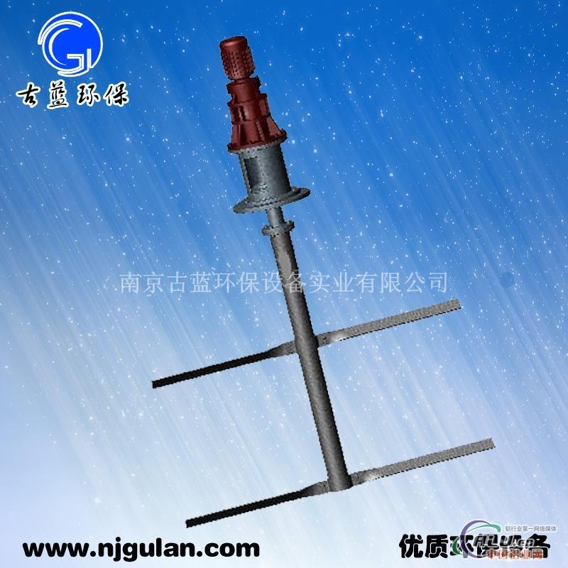 折桨式搅拌机 型号JBJ450