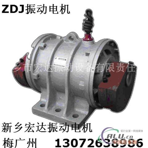 ZDJ3.06振动电机