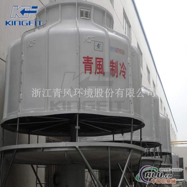 供应青风牌冷却塔 150吨