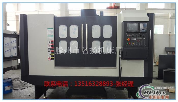 北京yg3612滚齿机电路图