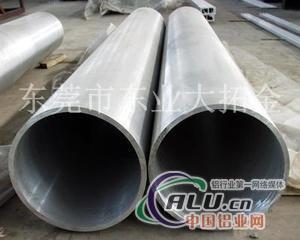 6082铝管直径大小