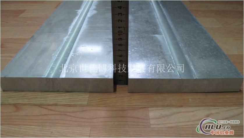 铝合金搅拌摩擦焊铝板