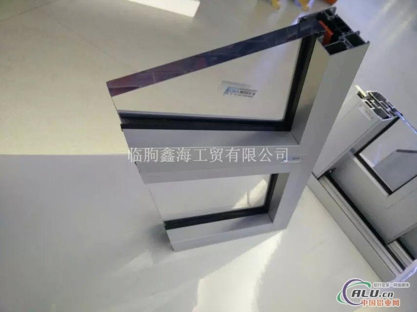铝合金门窗型材断桥指导价