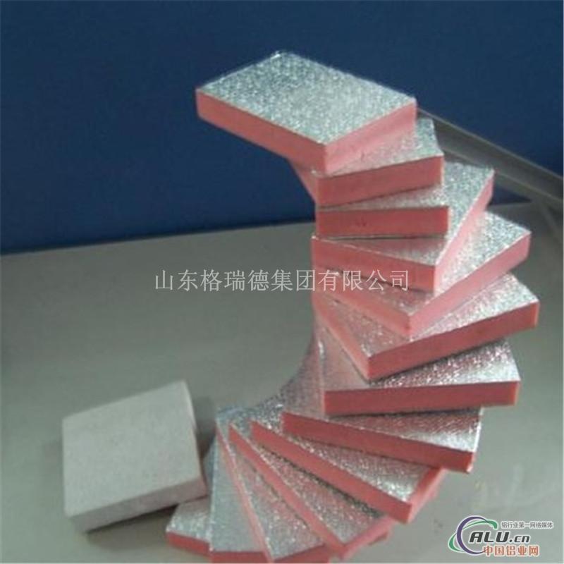 双面铝箔挤塑风管厂家