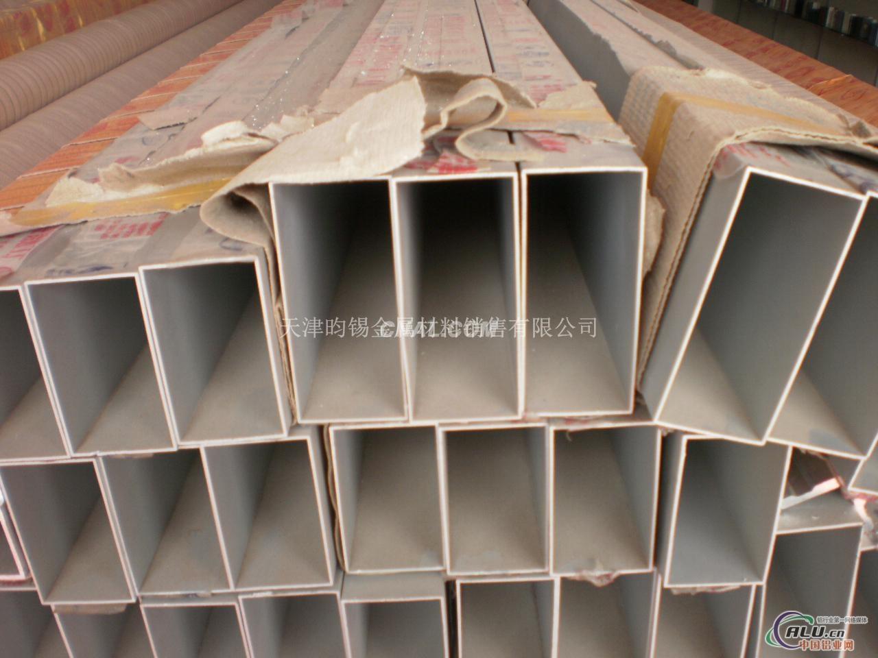 直销供应 6061T6铝方管