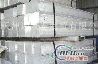 6061铝合金竿 6061铝杆规格