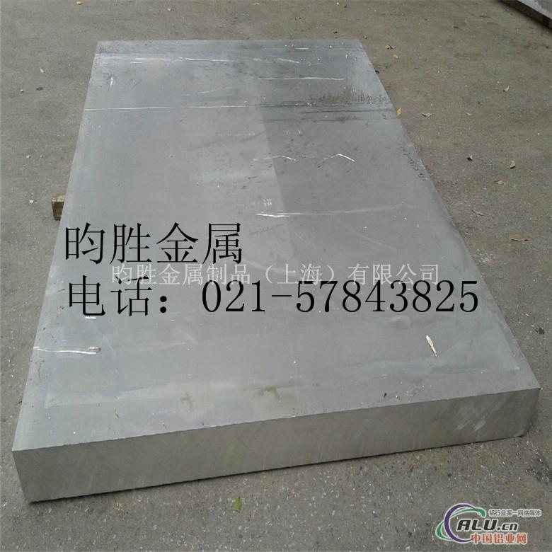 供应2A04t6铝合金板(过磅零切)