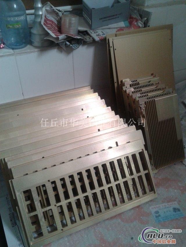 铝合金铸件 铜铝复合 86款隔断