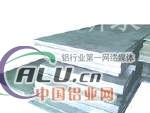 AlZn1铝板