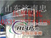 瓦楞铝板、压型铝板.中国铝业网