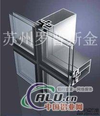 断桥门窗铝材幕墙铝材建筑门窗型材加工