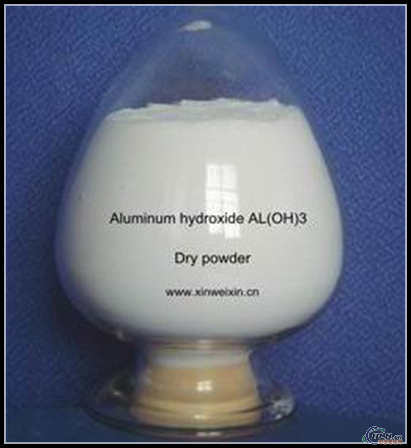 AluminiumFluoride