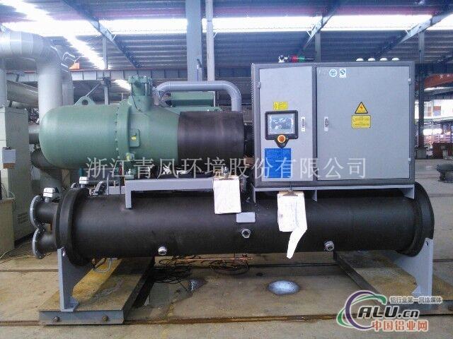 青风型材氧化满液式螺杆冷冻机