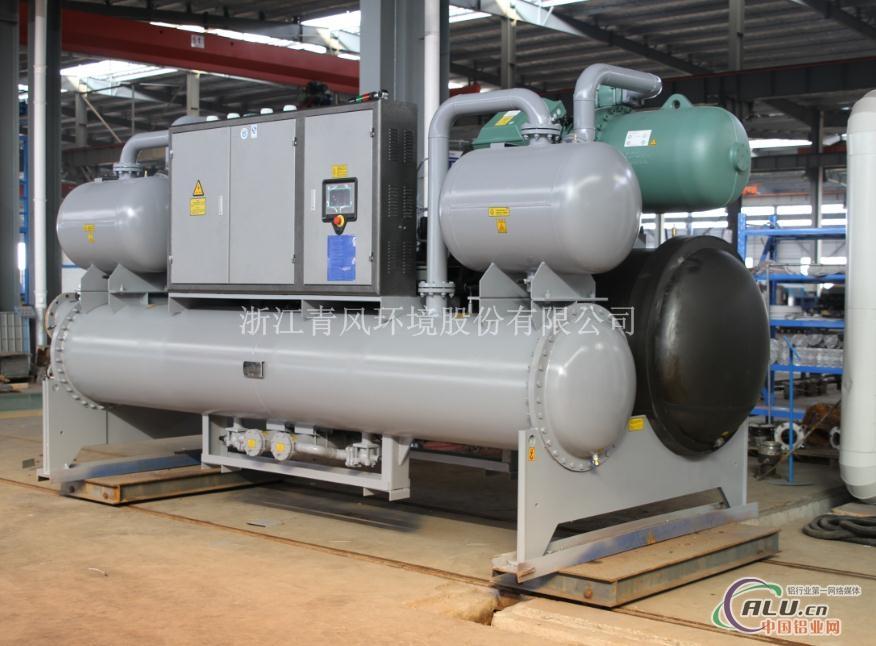 青风牌型材氧化直冷式螺杆冷冻机