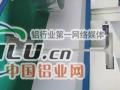 6082T6高强度铝型材生产厂商