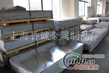 国标2A12铝板化学成分2A12铝型材
