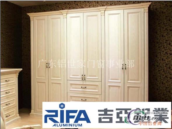 衣柜平开门铝材的门外框和门内框均采用钛镁铝合金通