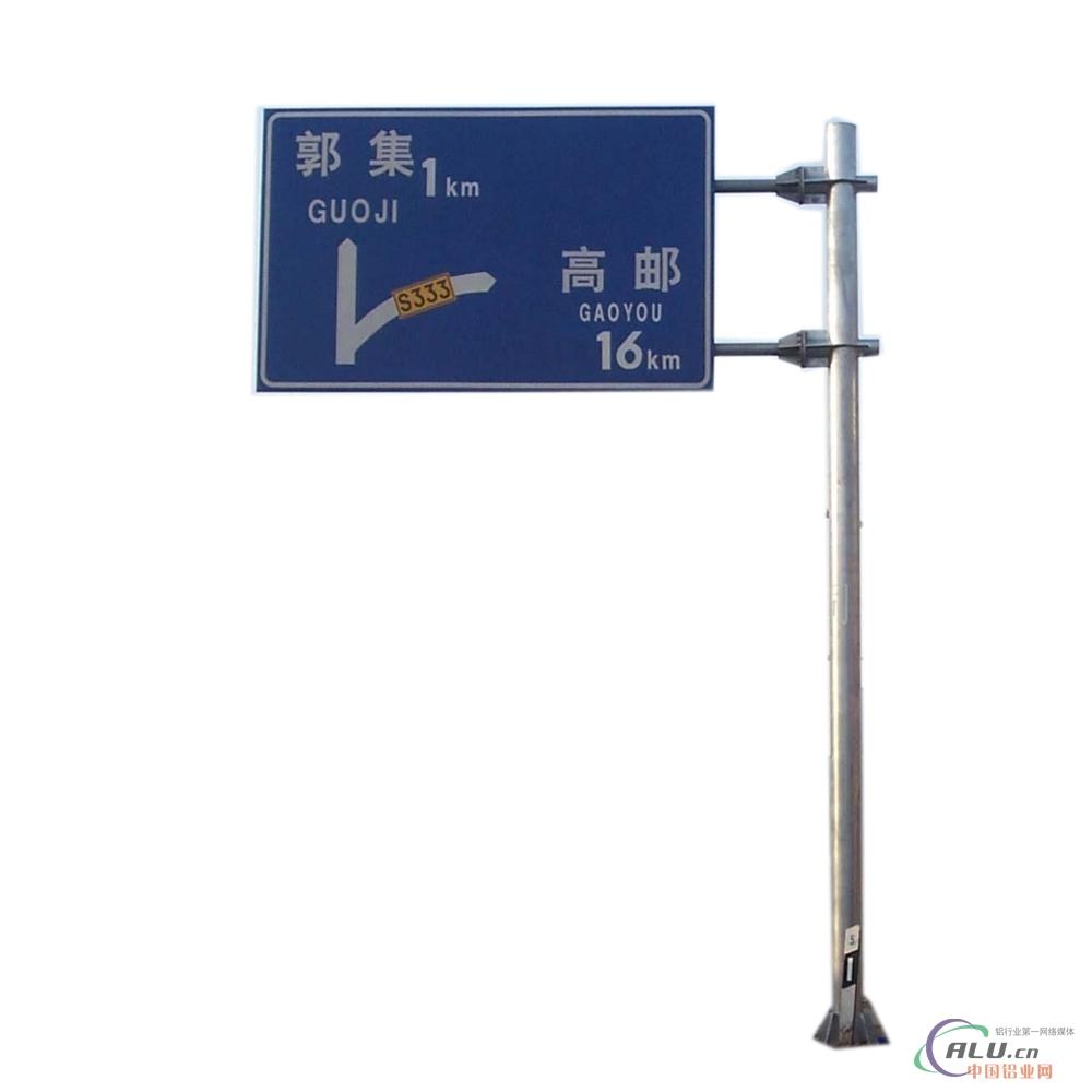 高速道路交通公路标志牌杆