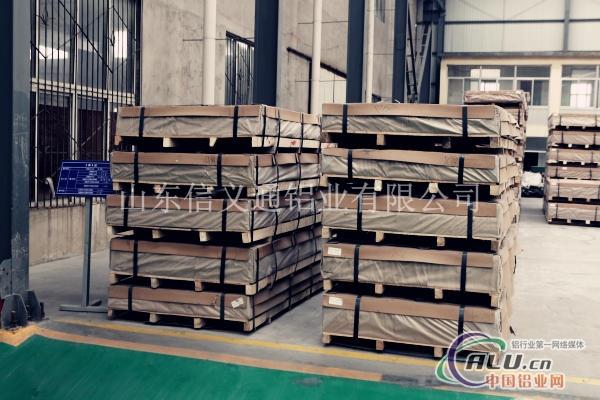 专业铝板厂家 4008761009