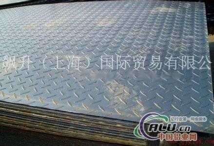 花纹板-铝板-中国铝业网