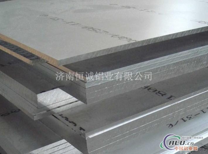 6061T6铝板中厚铝板模具铝板