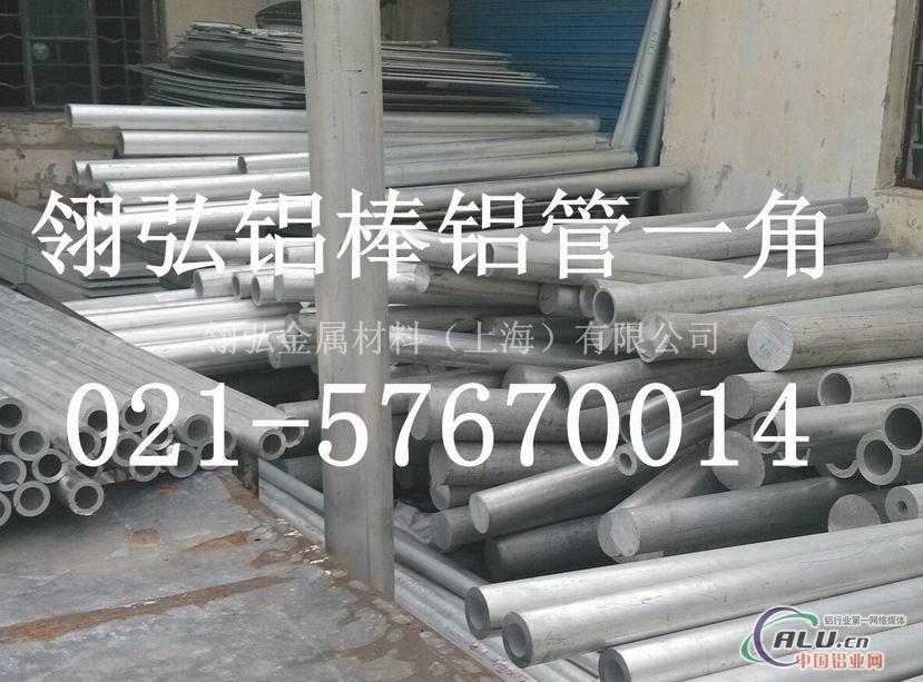 5a025a02铝板5a02铝卷