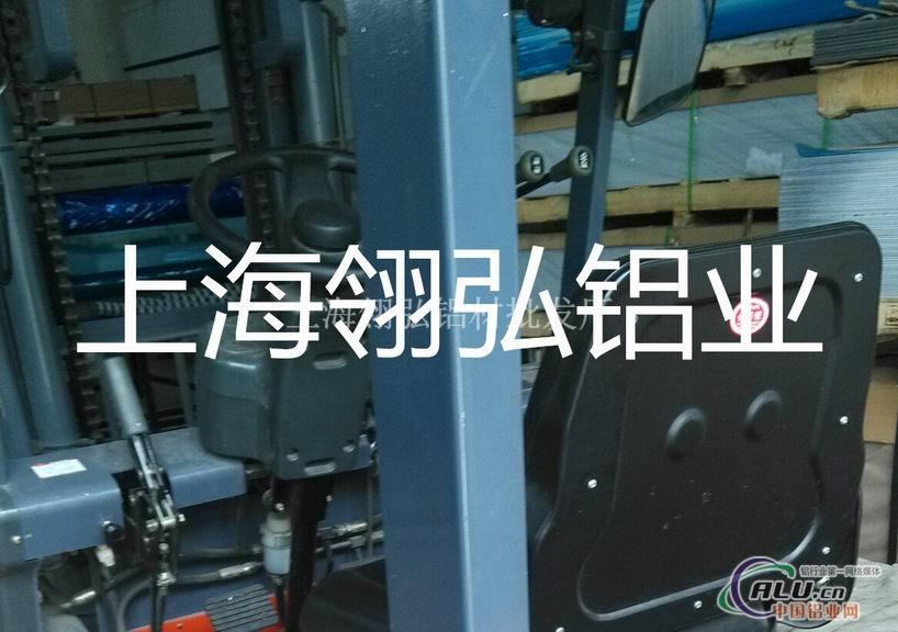 高速客车的车体结构件材料,车门窗,货架,汽车发动机零件,空调器,散热