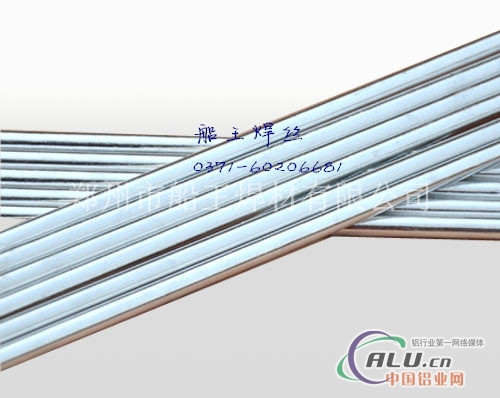ER4047铝硅焊丝价格
