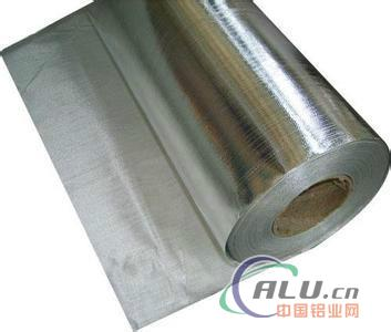 Aluminium Foil Tape Foil