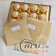 8011 O Aluminum Foil for Food Package