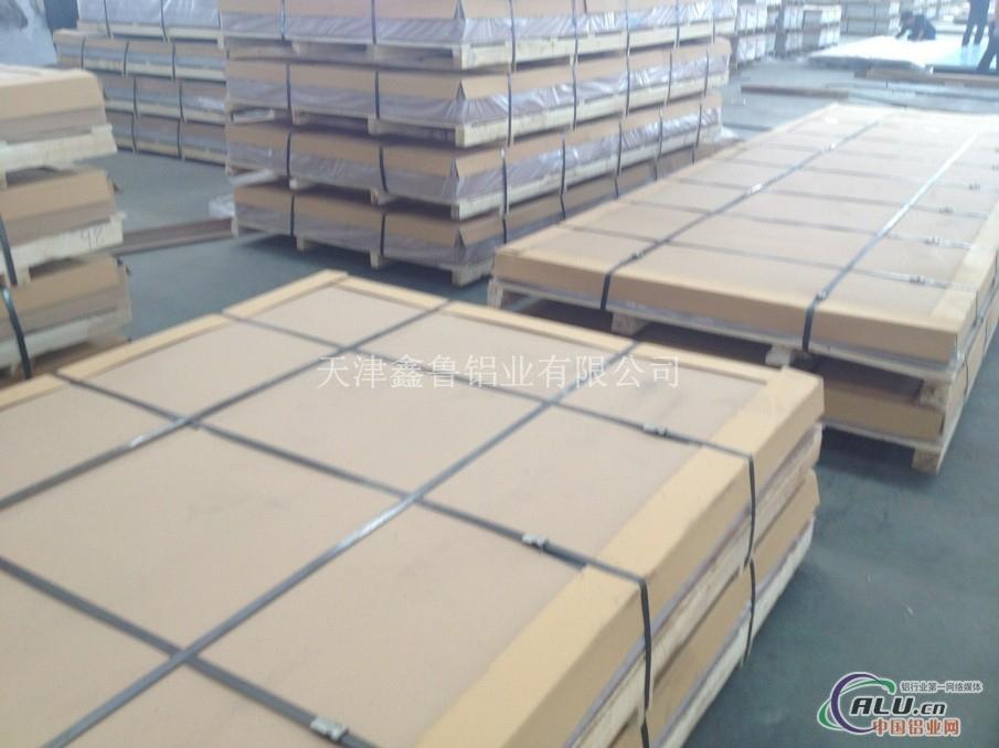 铝板、纯铝板、合金铝板、花纹铝板