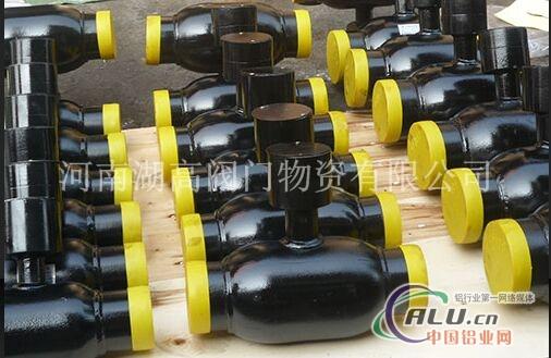 磁性锁闭焊接球阀的应用场合: 城市燃气:燃气输出管道,主干线及各