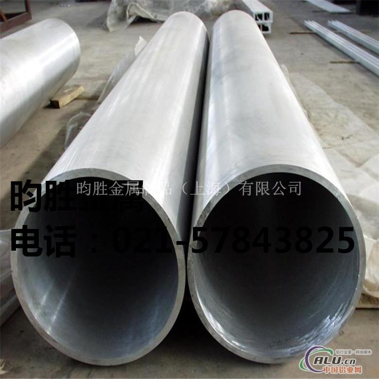 2024合金铝管2024过磅价