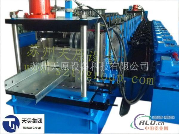 Z型钢全自动生产线成型设备