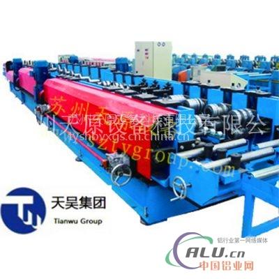 电缆桥架型材全自动生产线设备