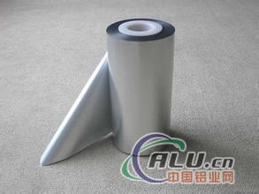 0.005mm Aluminium Cigarette Foil