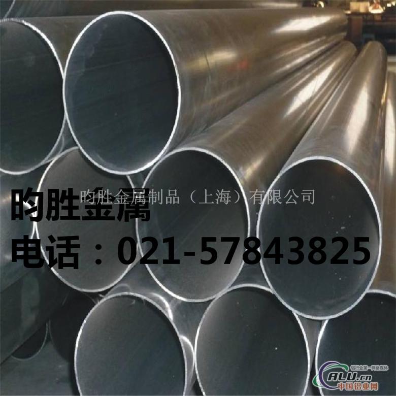 LD30T6合金铝管(规格咨询)
